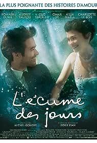 Romain Duris and Audrey Tautou in L'écume des jours (2013)
