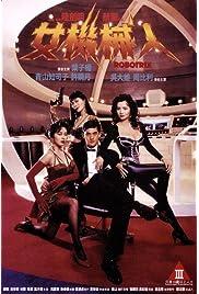 Download Nu ji xie ren (1991) Movie