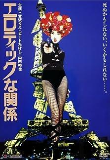 Erotic Liaisons (1992)