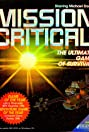 Mission Critical (1995) Poster