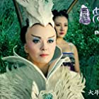 Gigi Leung in Xi you ji zhi nü er guo (2018)
