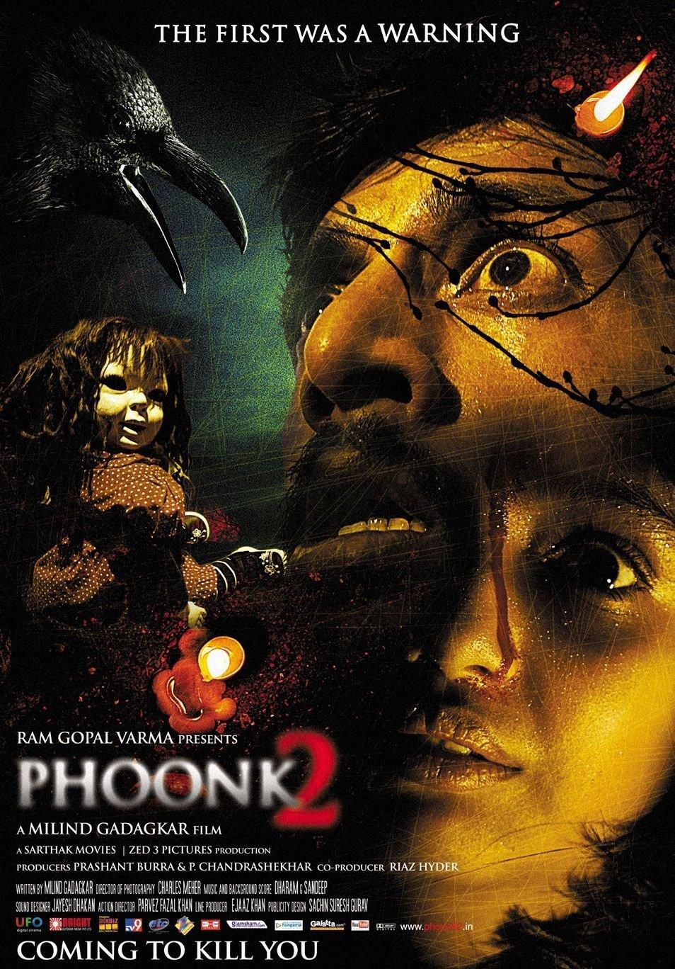 download phoonk 2 full movie in hd