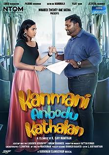 Kanmani Anbodu Kathalan (2020 TV Movie)