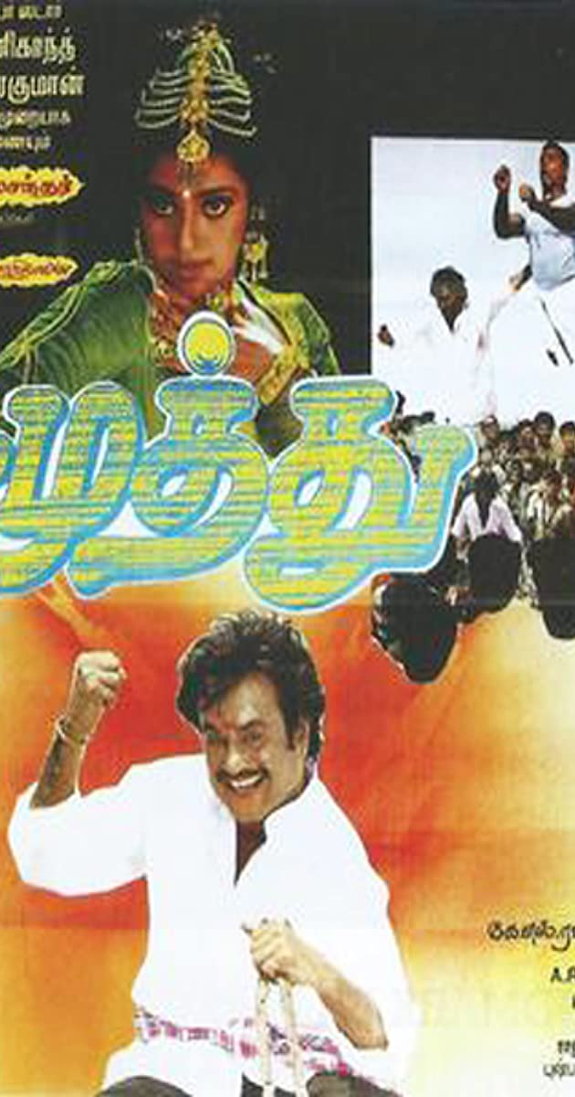 Muthu Torrent Download