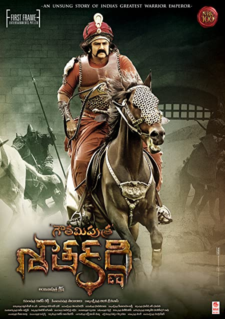 Gautamiputra Satakarni (2020) Dual Audio [Hindi+Telegu]  720p HD-Rip x265 AAC 900MB