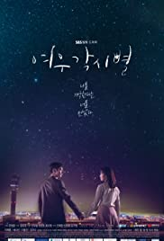 Where Stars Land (Season 1) Korean Series {Hindi Dubbed} 720p HDRiP [350MB]
