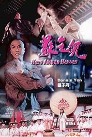 So Hak-Yee (1993)