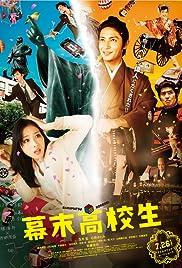 Bakumatsu kôkôsei Poster