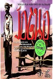 Download Jogho (1999) Movie