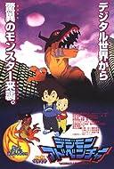 Digimon Revenge Of Diaboromon 2001