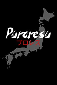 MP4 downloads full movies Puroresu: Rise of Japanese Pro-Wrestling by none [360p]