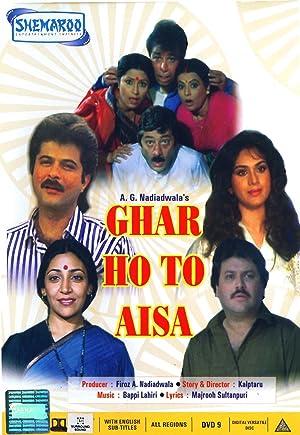 Anil Kapoor Ghar Ho To Aisa Movie