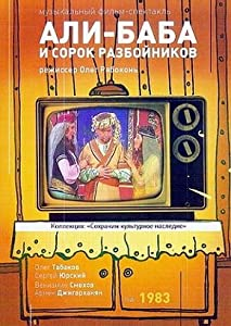 PC movie full hd download Ali Baba i sorok razboynikov none [4k]