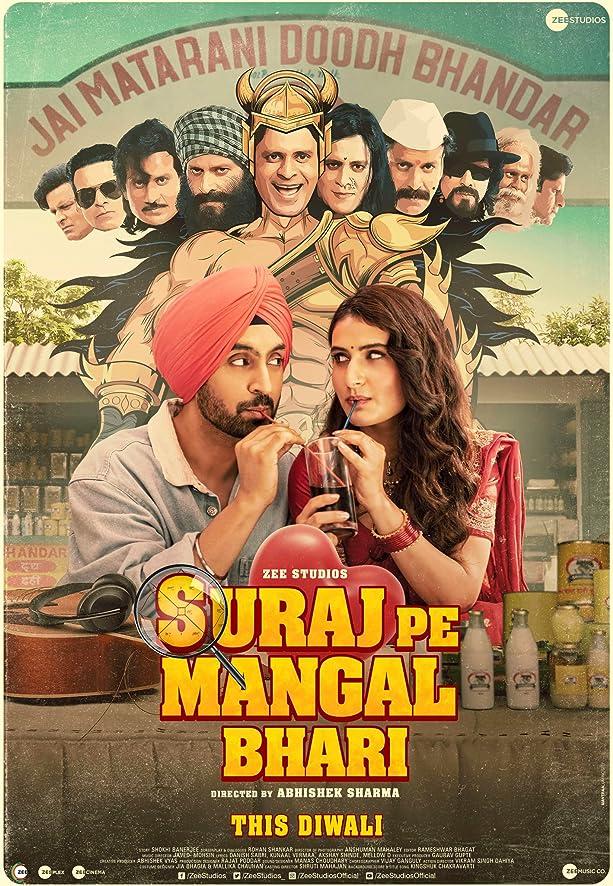 Suraj Pe Mangal Bhari (2020) centmovies.xyz