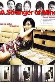 Watch Movie A Stranger Of Mine (2005)