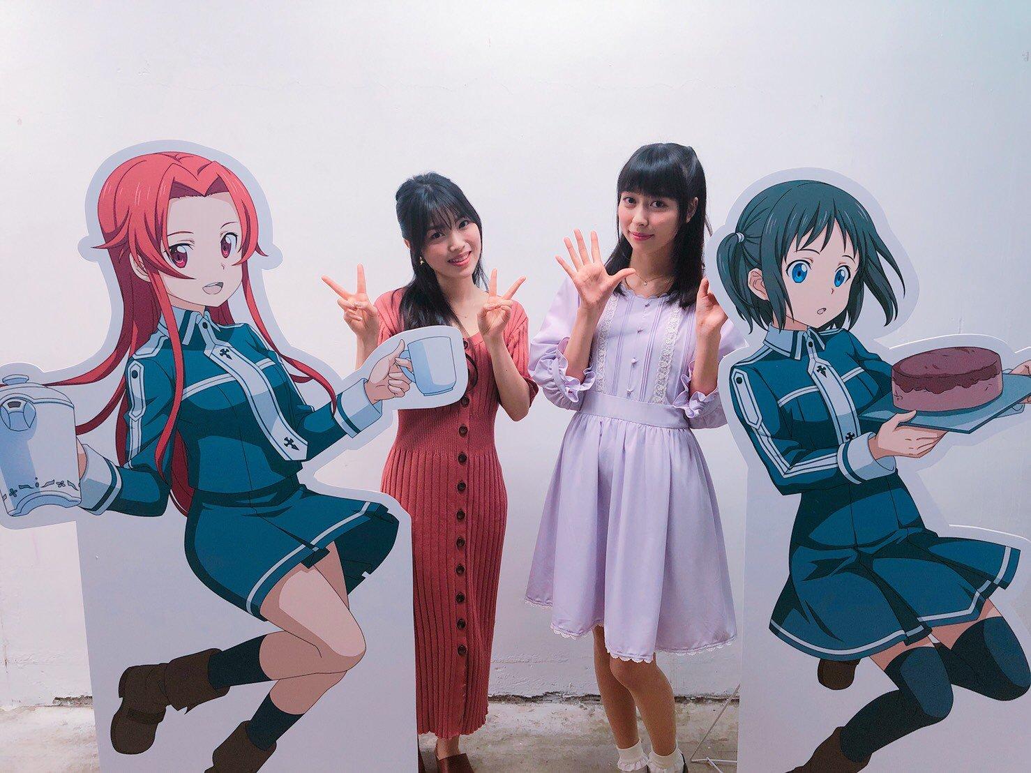 Kaori Ishihara and Reina Kondou at an event for Sword Art Online (2012)