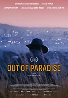 Out of Paradise (2018)