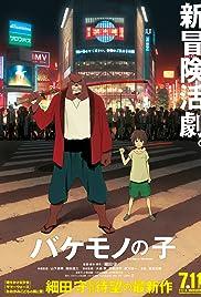 Bakemono no ko (2015) filme kostenlos