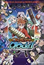 Ohedo Rocket