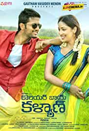 Courier Boy Kalyan (2015) HDRip Telugu Movie Watch Online Free
