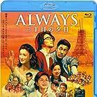 Koyuki, Shin'ichi Tsutsumi, and Hidetaka Yoshioka in Always san-chôme no yûhi (2005)