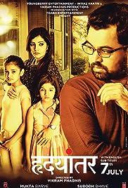 Hrudayantar Poster