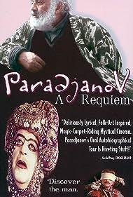 Paradjanov: A Requiem (1994)