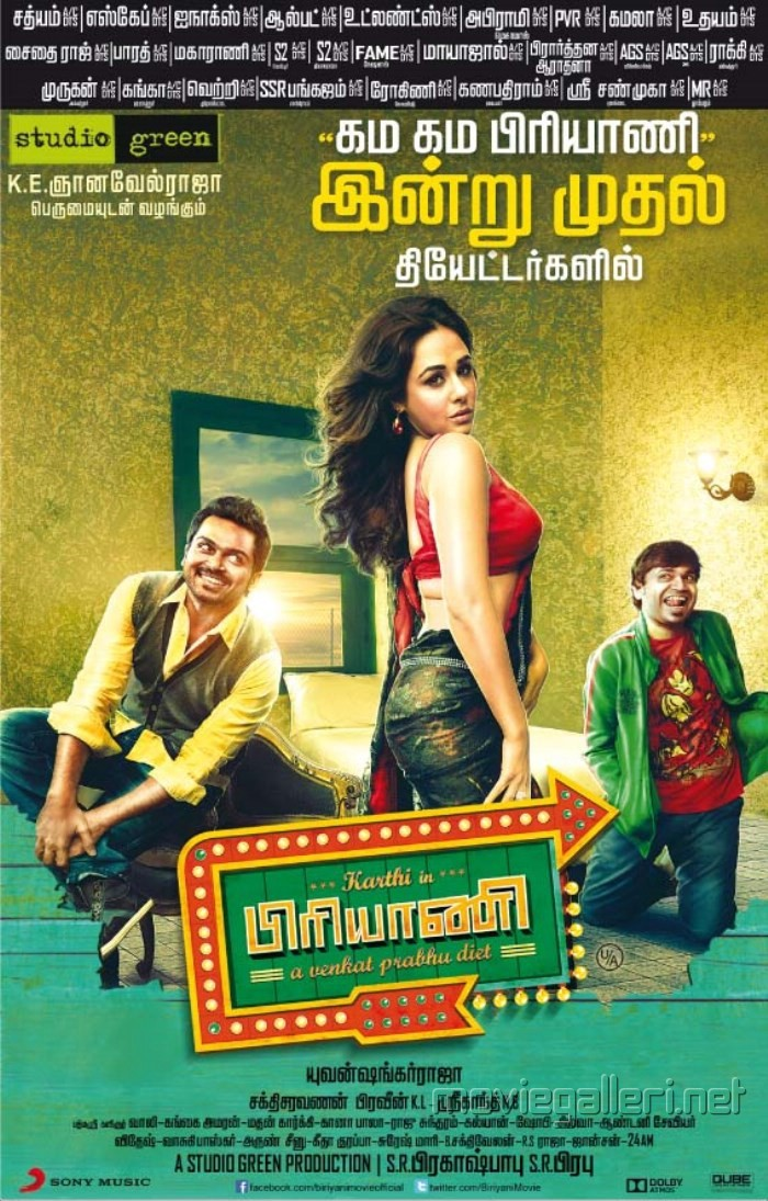 Biriyani 2013 Hindi Dual Audio 525MB UNCUT HDRip ESubs Download