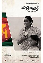 Meghmallar (2014) ONLINE SEHEN