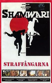 Shamwari (1982)