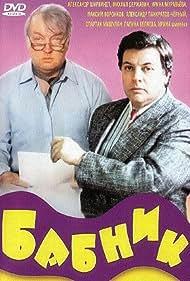 Babnik (1990)