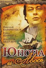 Yunona i Avos (1983)