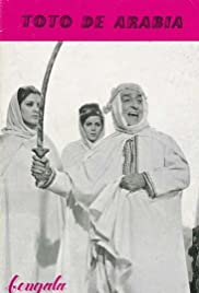 Totò d'Arabia (1965) Poster - Movie Forum, Cast, Reviews