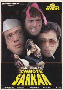 Chhote Sarkar 1996 Hindi Movie JC WebRip 400mb 480p 1.3GB 720p 4GB 8GB 1080p