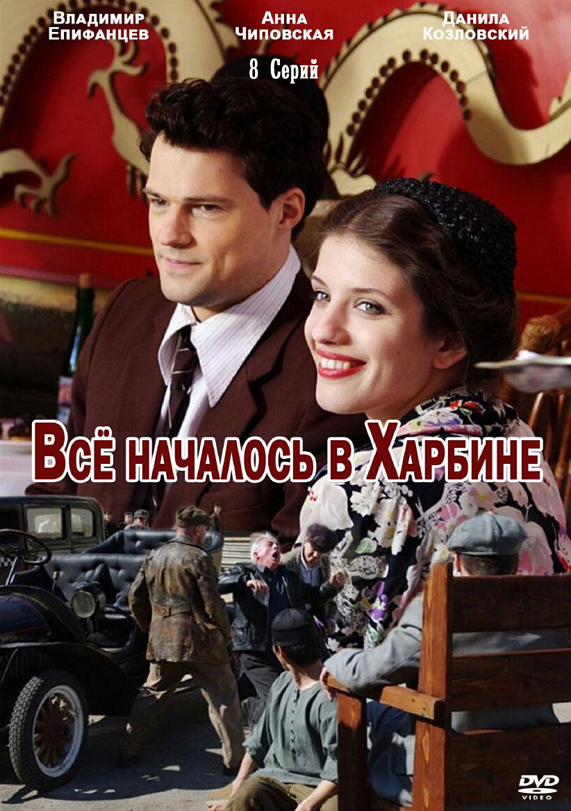 Mikhail Epifantsev: biography, acting career 58