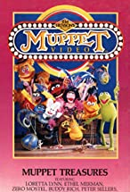 Primary image for Muppet Video: Muppet Treasures