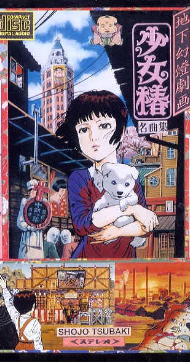 Shojo Tsubaki Chika Gento Gekiga 1992