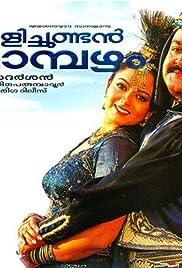 Kilichundan Mampazham Poster