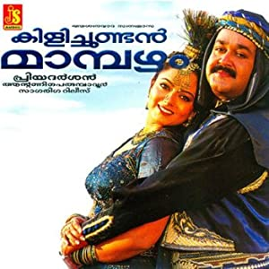 Good english movies list to watch Kilichundan Mampazham [UltraHD]