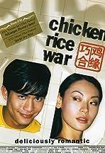 Chicken Rice War