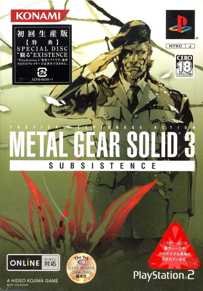 mgs3 subsistence pc
