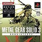 Metal Gear Solid 3: Subsistence (2005)