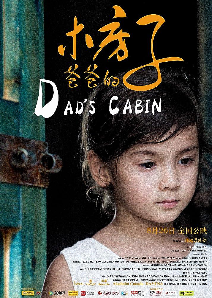 Dads Cabin