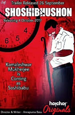 Watch Shoshibhushon Online