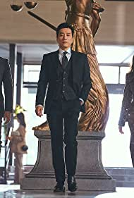 Myung-Min Kim, Kim Bum, and Hye-young Ryu in Law School (2021)