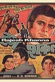 Humshakal (1974)