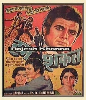 Humshakal movie, song and  lyrics