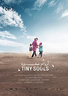 Tiny Souls (2019)