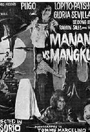 Manananggal vs. mangkukulam Poster