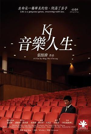 Where to stream KJ: Music and Life